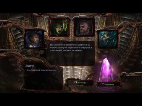 Прохождение StarCraft Remastered Эпизод VI 4 Освобождение Корхала The Liberation of Korhal