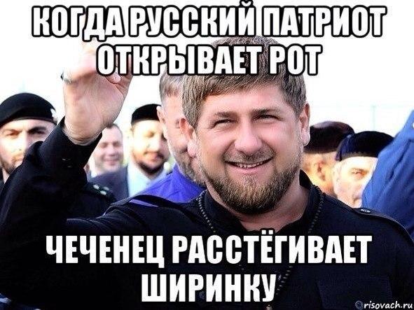 """""""Вы мне не диктуйте, а то я вас это самое! Я кредит не брал"""", - депутат-""""единоросс"""" от Чечни Вахаев - бунтующим в Москве валютным ипотечникам - Цензор.НЕТ 6364"""