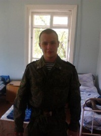 Александр Зинченко, 9 февраля 1995, Новокузнецк, id124851217