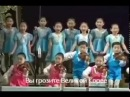 """Сдохни проклятая Америка!""""(дети Северной Кореи поют о том как скинут бомбу на США)"""