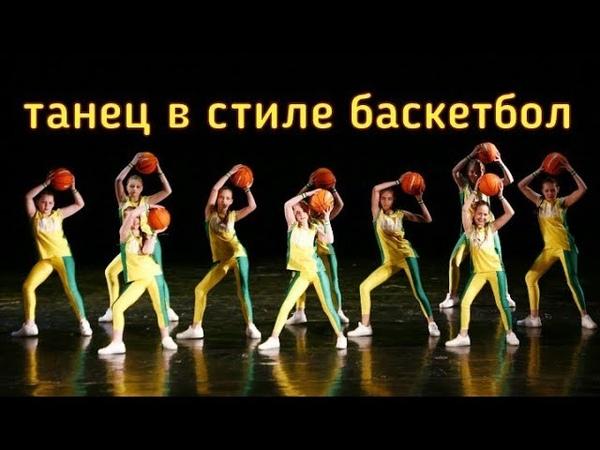 NBA хип-хоп данс-микс дети - детский танец на большой сцене Divadance