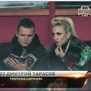 Александра Гуцул из города Санкт-Петербург