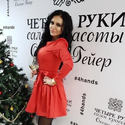 Оксана Гейер