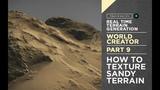 World Creator Introduction - PART 9 - Texturing A Sandy Terrain