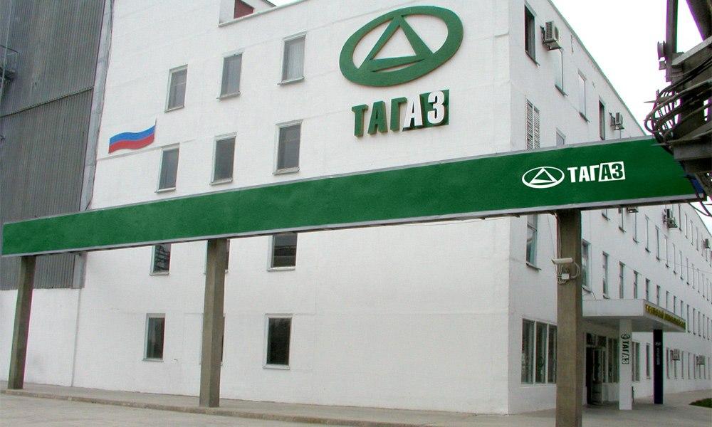 Непрофильные активы «ТагАза» разыграют на аукционе в конце августа