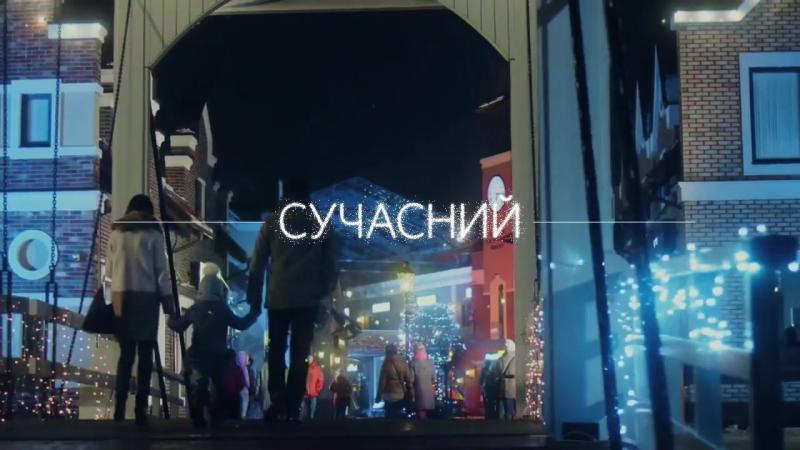 Вечірка Менеджерів. Вперше в Україні!.mp4