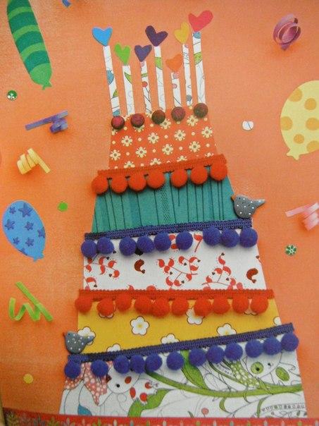 Поделка на день рождения своими руками торт