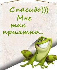 Татьяна Озерова, 10 июня , Мурманск, id124379421