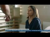 НаПервом канале премьера драмы «Бывшие»!