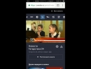 Татарстан-24 в Яндекс ТВ онлайн на мобильном телефоне
