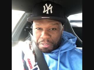 50 Cent тестирует разгон Ferrari 812