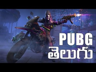 KTX Telugu Gamer - PUBG MOBILE Free TOURNAMENT WIN PRIZE MONEY #368