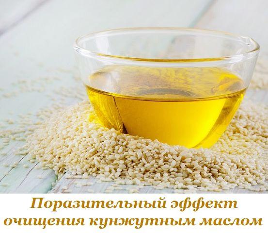 Хочешь улучшить свое здоровье? Этот поразительный секрет очищения маслом гарантированно поможет!… (1 фото) - картинка