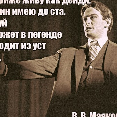 Генадій Зюгановъ, 5 июля , Москва, id137584841