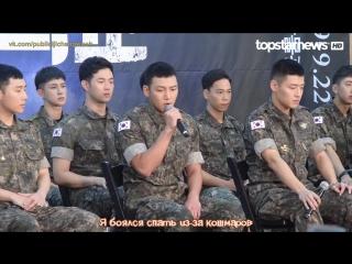 (Рус Саб) Песня Тон Гю из мюзикла Военная школа Шинхын в исполнении Чжи Чан Ука