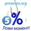 presento.org Магазин полезных презентов