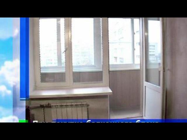 Остекление балконов и лоджий SLIDORS Слайдорс Скидки