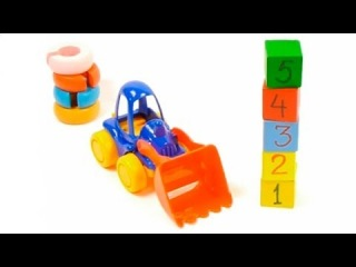 Развивающий мультфильм для детей 1-3 лет. Игрушечный трактор и башня из кубиков