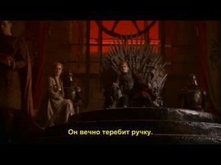 Игра Престолов 4 сезон 1 закадровое видео Предчувствие льда и пламени [RUS SUB]