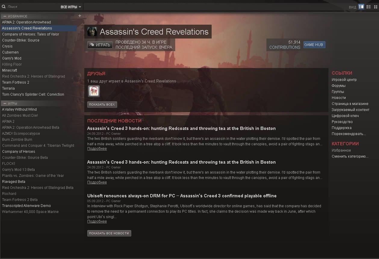 продам Battlefield 3 и Battlefield bet company 2 origin