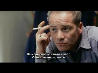 «Меня зовут Джо» |1998| Режиссер: Кен Лоуч | драма, мелодрама