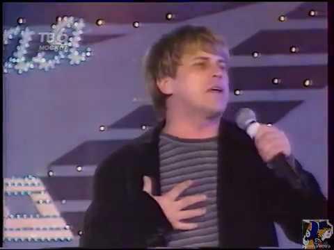 Алексей Глызин Черный дрозд и белый аист Звездная ночь ТВ 6 1999
