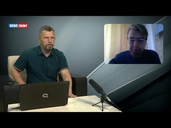 Александр Носович: На Украине происходит война всех против всех