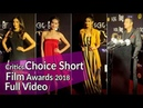 "Bollywood Celebrities At Critics Choice Short Film Awards 2018"" Manoj Bajpayee Pankaj Tripathi"