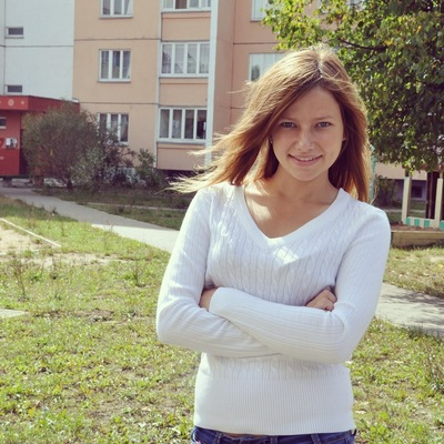 Диана Сумракова, 7 августа 1993, Луганск, id214392098