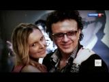 Звезда дискотек Рома Жуков разводится с женой, которая родила ему семерых детей. Трейлер