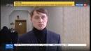 Новости на Россия 24 Суд разрешил Вадиму Самойлову исполнять песни Агаты Кристи в одиночку