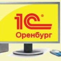 Резюме программист 1с оренбург в 1с продажа что такое фифо
