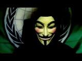 Anonymous - Operation Crash [Deutsch]