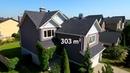 Элитный коттеджный поселок Новые Вёшки Продается потрясающий готовый дом