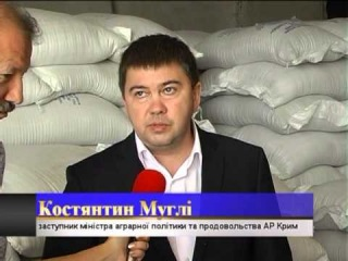 Красноград: гость из Крыма-2013г