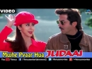 Haan Mujhe Pyar Hua Allah Miyan - Judaai (1997) Full HD Video Song HD
