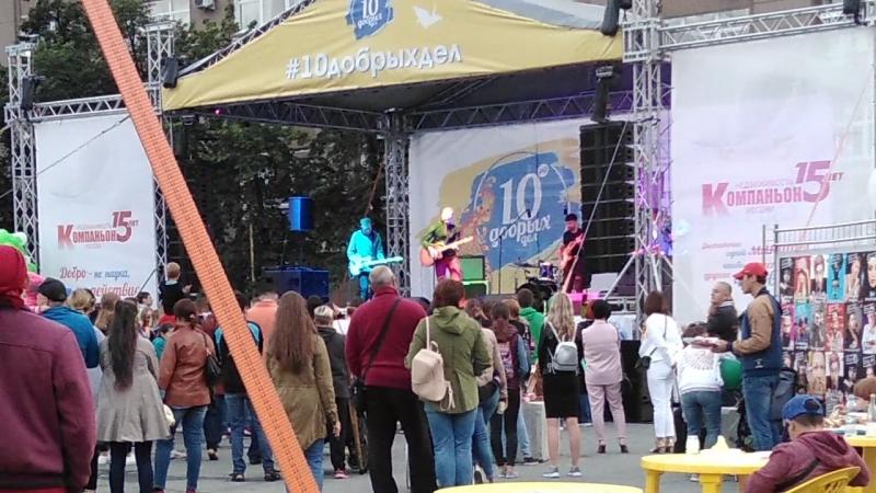 группа Братья Грим - 18 августа в Челябинске на шестом Благотворительном фестивале «10 добрых дел»