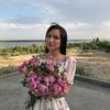 Yana Klinova