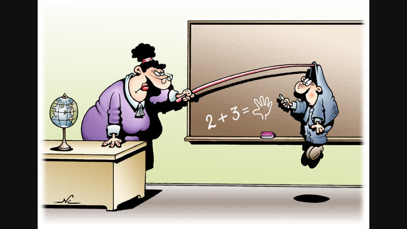 Прикол. Страшная месть или ученик отомстил учительнице.