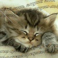 Любовь Руссу, 7 февраля 1977, Сыктывкар, id196418155
