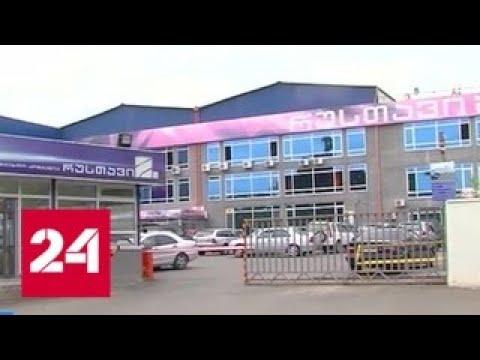 Новый владелец Рустави 2 уволил старого гендиректора - Россия 24