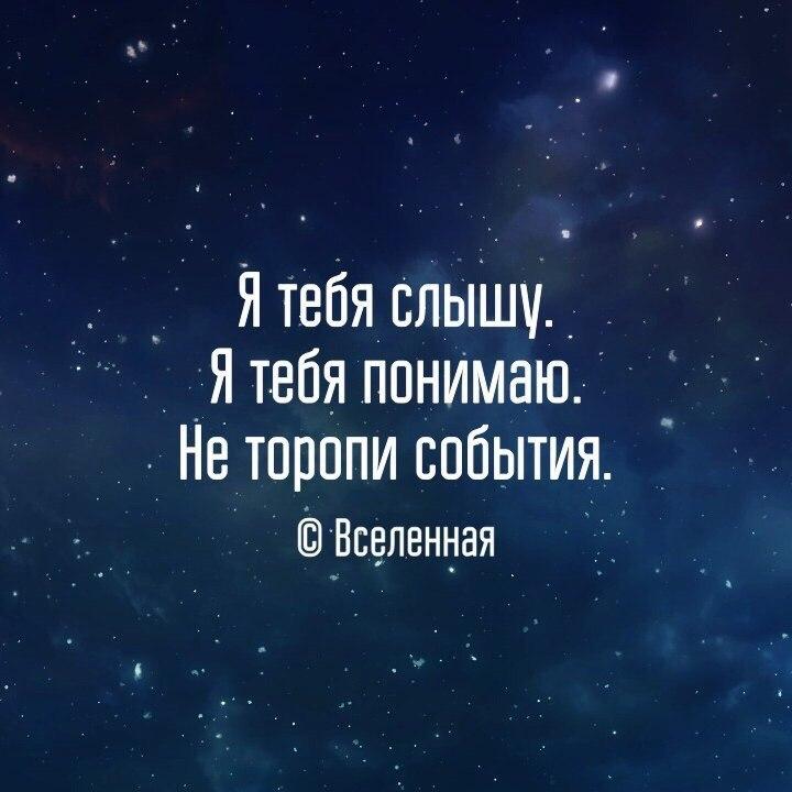 https://pp.vk.me/c543101/v543101658/ea63/Xy4lMFcYk4I.jpg