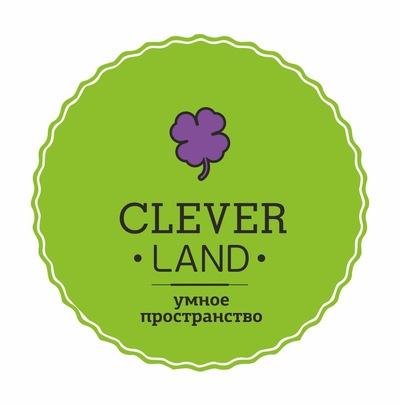 Иван Клеверов