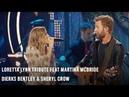 Loretta Lynn Tribute Feat Martina McBride, Dierks Bentley Sheryl Crow | 2018 CMT AOTY