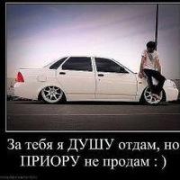 Бахриддин Базаров, 8 августа 1994, Харьков, id199880329