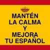Mejorar su español / Испанский язык