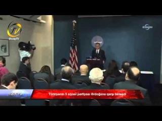 Ocaq Tv - Türkiyənin 5 siyasi partiyası Ərdoğana qarşı birləşdi.
