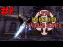 Lv70 Moonlord 1v1 Ladder Series - 2 FIGHTING AGAINST CATS ~ ! - Dragon Nest
