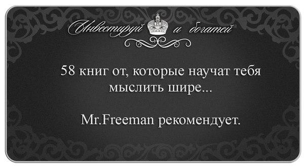 Уильям Бернстайн Разумное Распределение Активов