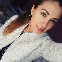 Яна Никуткина